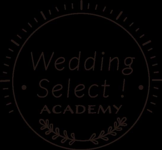 Wedding Select -アカデミー(着付)-