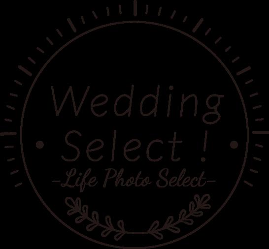 Wedding Select -ライフフォトセレクト-