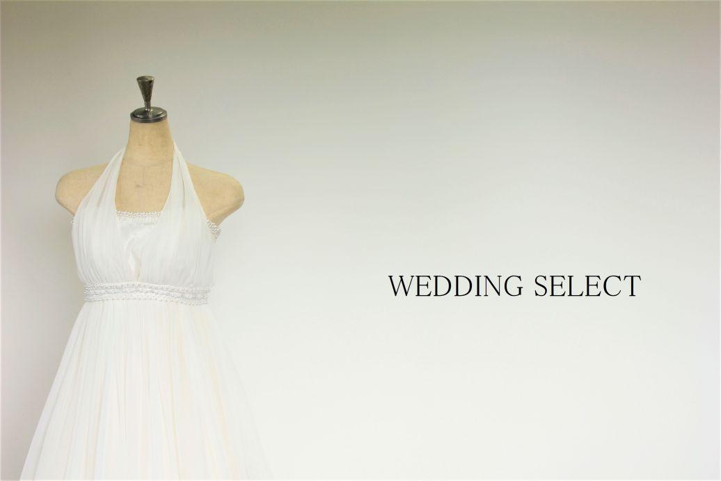 ウェディングドレス014