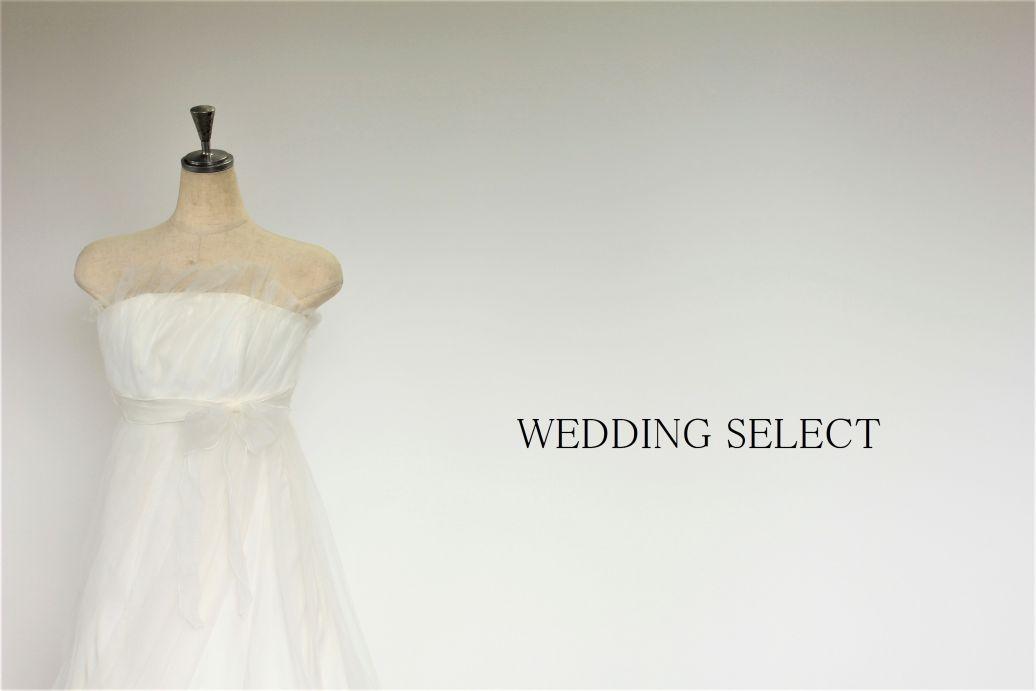 ウェディングドレス013