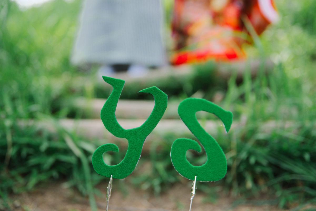 ~埴生公園~ロケーションフォト |お客様レポート|福岡・九州で和装の神社結婚式・和婚ならウェディングセレクト!和婚