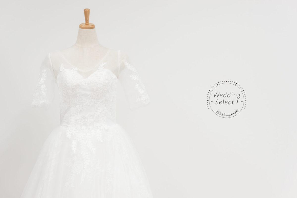 ウェディングドレス016