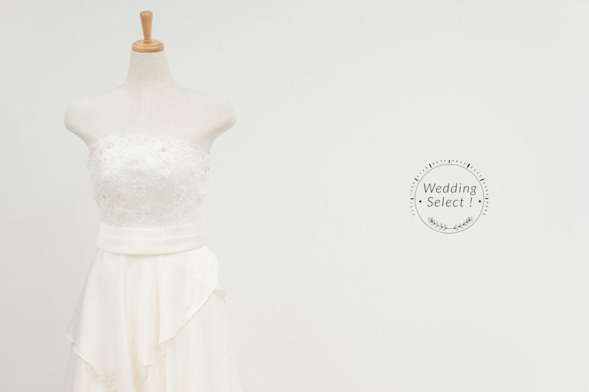 ウェディングドレス017