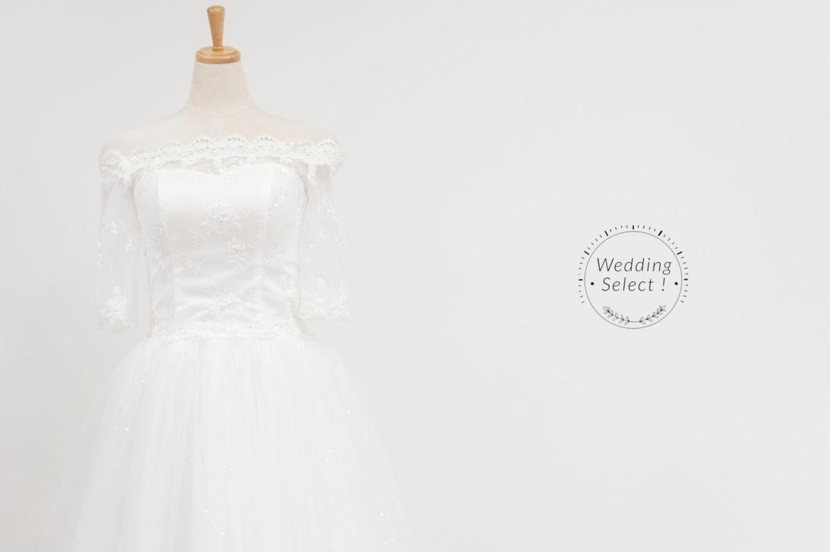 ウェディングドレス019