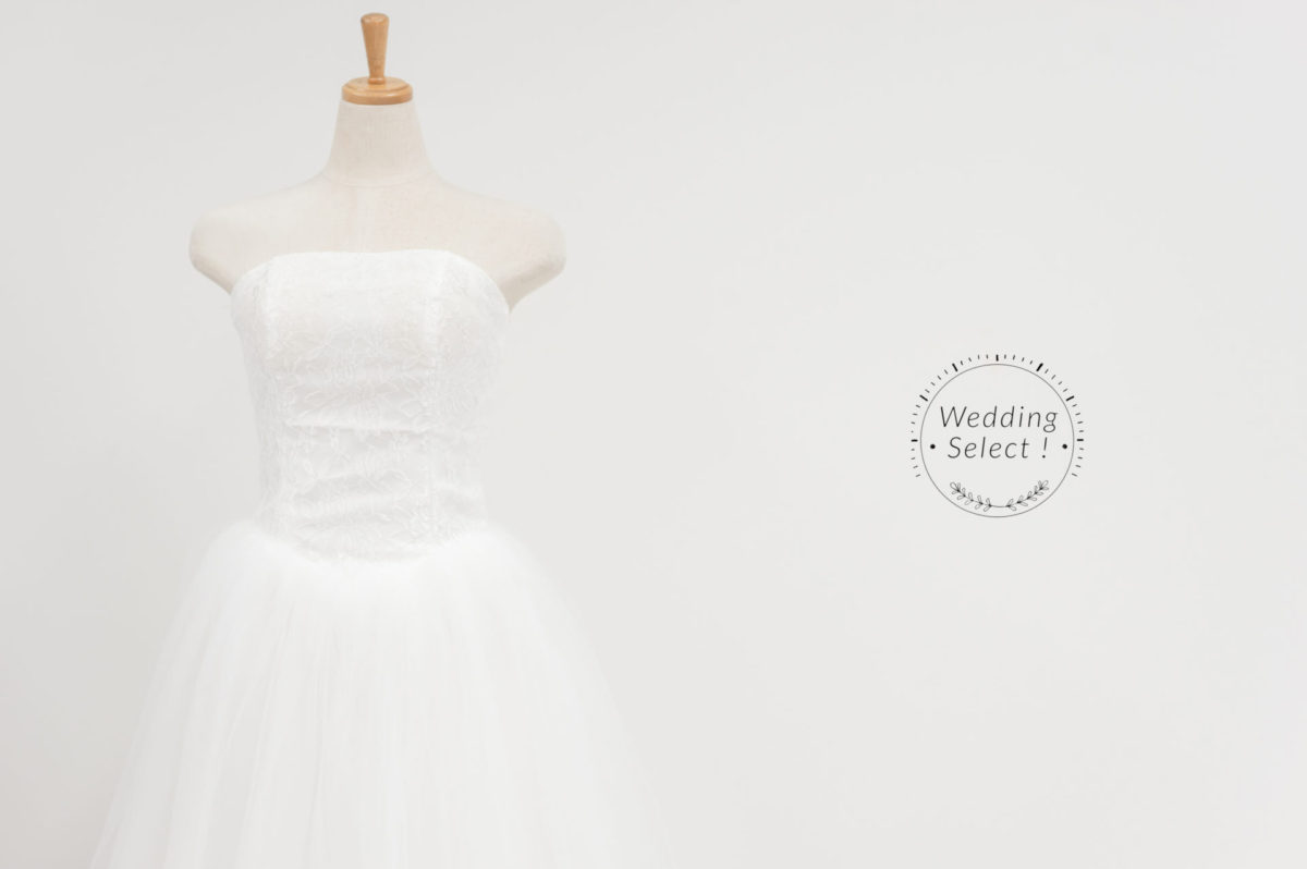 ウェディングドレス020