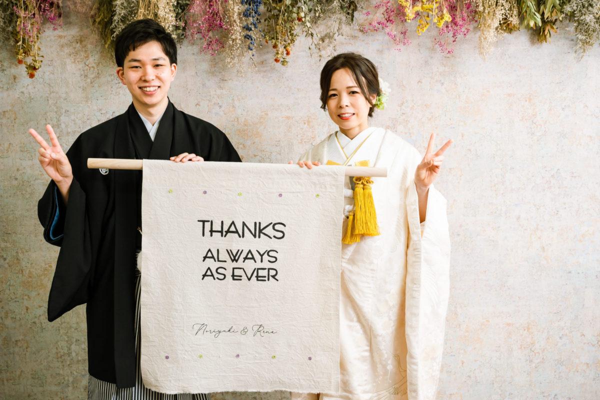 和装スタジオ撮影|お客様レポート|福岡・九州で和装の神社結婚式・和婚ならウェディングセレクト!和婚