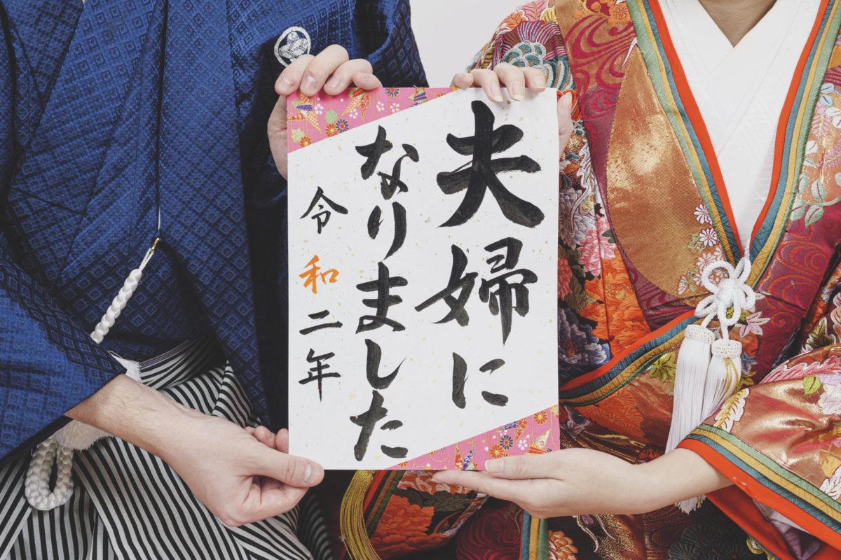 和装・洋装スタジオフォト|お客様レポート|福岡・九州で和装の神社結婚式・和婚ならウェディングセレクト!和婚